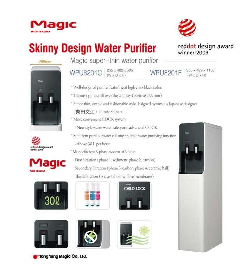 ตู้กดน้ำเย็น น้ำร้อน พร้อมระบบกรองน้ำ Uf Tong Yang Magic